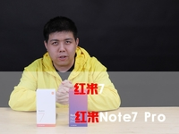 ‐极速上手/红米Note7 Pro与红米7 良心机�