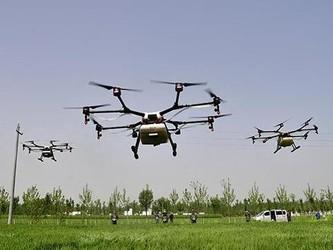特朗普签署新法案 推动无人机发展及各领域实际应用