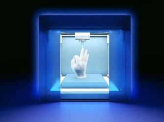 """3D打印技术突破单一材料 """"光波""""开启多材料打印模式"""