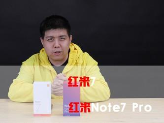 ¡¾极速上手¡¿红米Note7 Pro与红米7 良心机£¿
