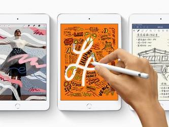 苹果新款iPad Air和iPad mini悄然发布 最低只要2999元