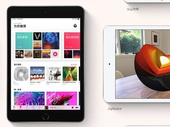 新款iPad Air对比iPad mini 同是A12为何差了1000块£¿