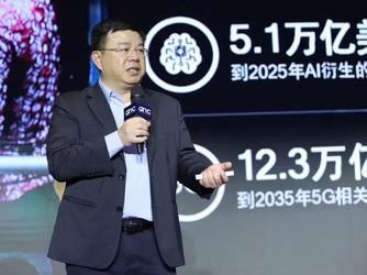 5G推动万物互联后 终端设备的AI能力还将如何提升?