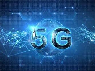"5G热度不减 波兰运营商提出""超级""5G网络共享模式"
