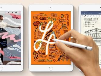 新款iPad Air/iPad mini跑分曝光 运行内存终于提升了