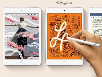 新款iPad Air上线苹果商城 这款苹果产品却黯然离场
