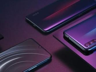 iQOO手机销售火爆远超预期 明早十点全网再次开售