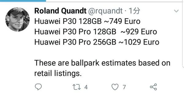华为P30系列价格曝光