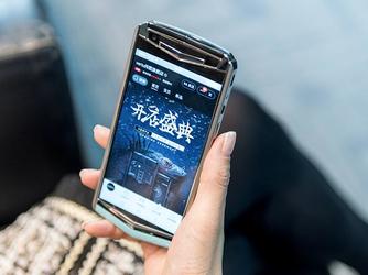 VERTU纬图宣布入驻天猫 首发4.33万元限量版智能手机