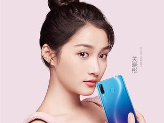 华为nova 4e正式开售 3200万立体美颜/超广角三摄!