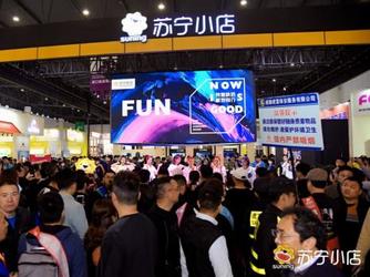 3700多展位中最抢眼,苏宁小店春糖会上掀起智慧零售旋风