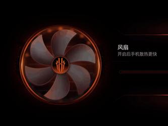 红魔3内置的涡轮风扇有多强?PC级散热/支持自动调节