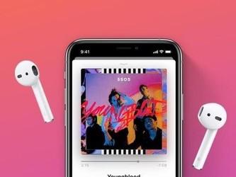 AirPods泄露天机 苹果三大系统或将迎来大更新
