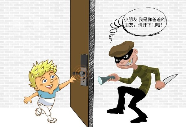防儿童开锁