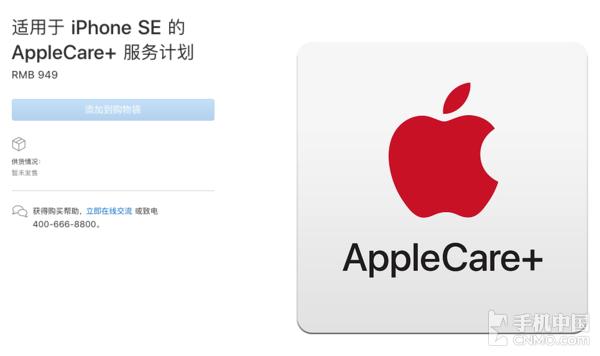 【亚博体育安卓版下载】-苹果官网悄然更新 或揭露新款iPhone SE行将到来? -如何设置bios