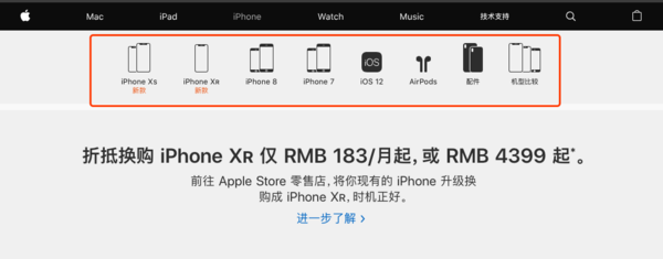 苹果官网悄然更新 或提醒新款iPhone SE行将到来?