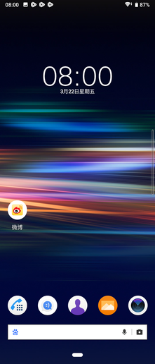 索尼Xperia 10 Plus评测:握在手中的影院级视听享受