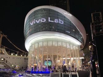 品牌形象全面升级 全球首家vivo Lab概念店正式揭幕