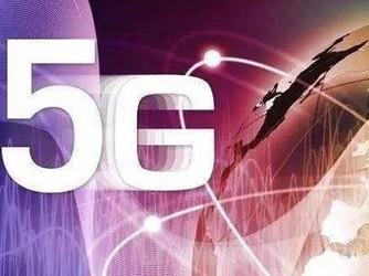 CB Insights最新报告:将受5G影响迎来变革的十大行业