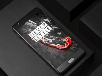 老旗舰焕新颜 一加3/3T开启Android 9.0系统内测招募