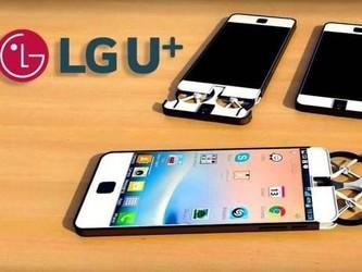 5G时代盛况空前!LG Uplus将提供英伟达云游戏服务