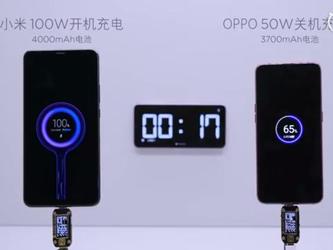 林斌公布小米100W快充技术 17分钟充满4000mAh电池