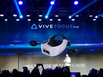HTC发布首款全六自由度多模式VR一体机 售价5699元