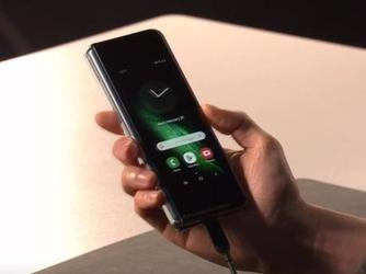 三星首款折叠屏手机Galaxy Fold将于4月26日欧美首发