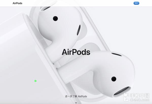 全新AirPods