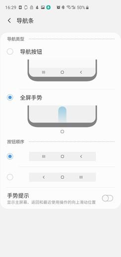 三星S10+全面评测:一部没有短板的新晋Android旗舰