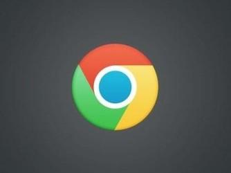 谷歌发布Chrome 74首个测试版 Windows拥有黑暗模式