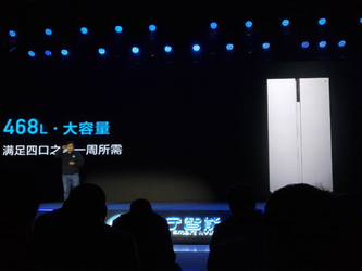 苏宁小Biu对开门冰箱发布 468L大容量/AI智能控制!