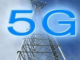 KT表明雄心壯志:以覆蓋范圍取勝 主導韓國5G市場