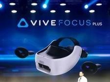 IDC回顾18年VR/AR市场 稳定增长 技术沉淀 厚积薄发