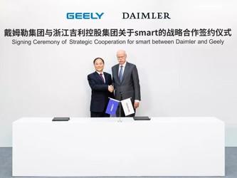 官宣 吉利与戴姆勒组建合资公司 共同运营发展smart!