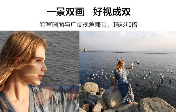 华为P30系列 双景录像