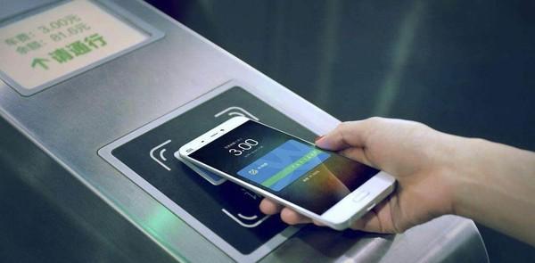 机情问答:华为P30和三星S10哪个好?啥叫全功能NFC