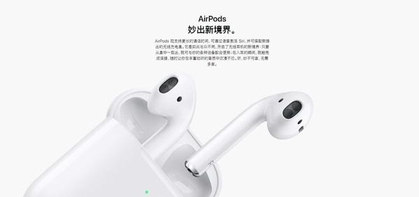 新款AirPods