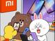 小米携手LINE FRIENDS 或推布朗熊可妮兔定制产品!