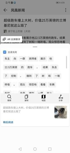 华为畅享9S评测:千元超广角AI三摄 年轻多彩不设限!