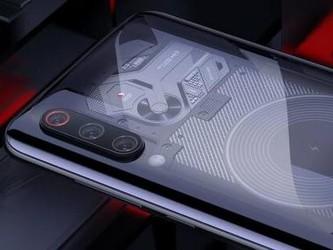 小米9王源定制版定档4月1日 极客外观设计或售3999
