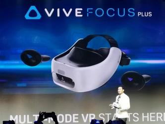 VR与无限可能的5G时代 HTC VIVE要如何重新定义