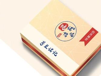HMD推出首款跨界新品诺记鸡鸭礼盒 来自北欧的纯净