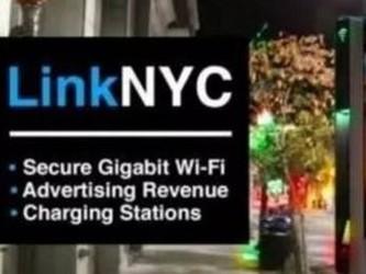 改造废弃电话亭 旧物利用的LinkNYC计划已初见成效