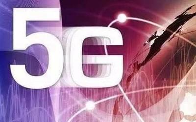 各运营商虎视眈眈5G市场 LG Uplus誓要占据一席之地