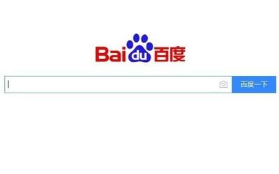 因骚扰电话软件销售推广信息 北京管局约谈百度等公司