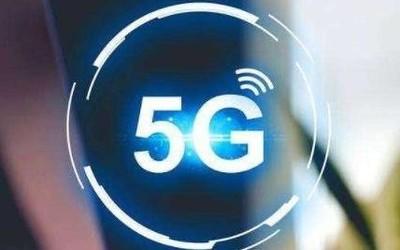 韩国运营商5G资费初步确定 最低月费325元仅8GB流量