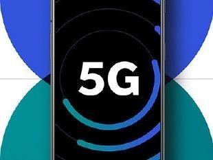 一加手机开启5G加速度 万物互联时代全速而来