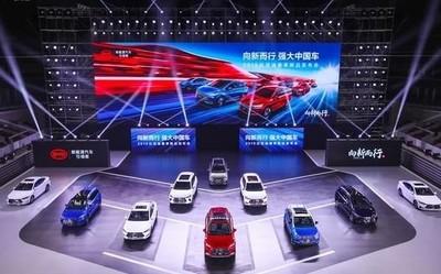 比亚迪新能源汽车推广应用补助资金清算共审核69.3亿