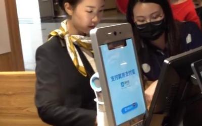 4月2日开始 去香港游玩也可以用支付宝刷脸支付了!